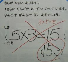 dd83141a696953bfcff3476fc0ccaf2a