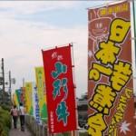 日本一の芋煮会、庄内風と内陸風の違いは何?各レシピも大紹介!