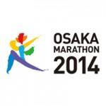 大阪マラソンのボランティアは何をする?大会の概要やチャリティの紹介!