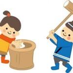 杵と臼で餅つきする方法、正しい手順は?町内会や学校イベントで!