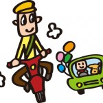 冬にバイク、原付に乗るときの防寒対策は?オススメの暖かい服装