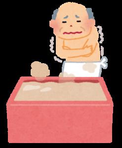 冬お風呂場寒さ対策1
