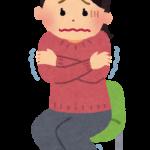 【冷え症の女性必見!】冬のオフィスの寒さ対策まとめ!