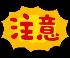 蔵王樹氷5