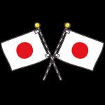 日本の建国記念日の意味と由来は?世界各国の建国記念日も紹介!