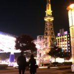 オススメの東京近郊バレンタインデートスポットはココ!2017年版