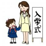 小学校入学式にママは何を着る?ワンピースやスーツコーデまとめ