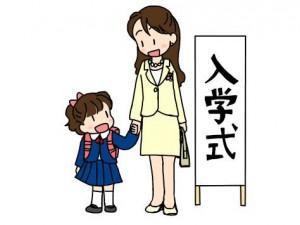 入学式ママコーデ