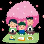 東京のお花見スポットまとめ!定番から知られざる穴場まで!