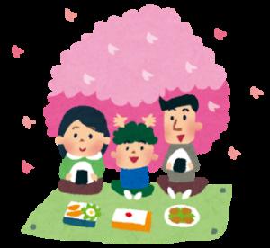 東京お花見1