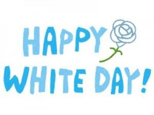 ホワイトデーメッセージ2