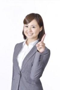 入学式ママコーデ2