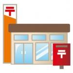 ゴールデンウィーク中の郵便局は営業してる?窓口時間は?