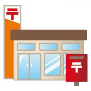 GW郵便局1