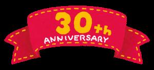 anniversary30