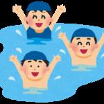夏休みにおすすめ!子供と行きたいプールまとめ!<関東編>