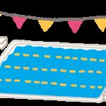 東京の安いプールが知りたい!1,000円以下で楽しめるプールまとめ!