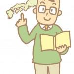 自由研究社会科編!中学生向けの歴史・地理・公民ネタはこれだ!