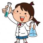 中学生向け!「一日で終わる理科の自由研究テーマ」を教えて!