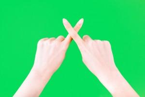 GREEN_cyomecyome-thumb-815xauto-18682