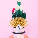 正月飾りの作り方!門松・しめ飾り・鏡餅の作り方を紹介!