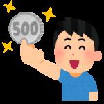 クリスマスのプレゼント交換!おすすめ500円プレゼントを紹介!