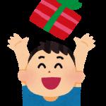 クリスマスのプレゼント!小学生の男の子にオススメなのは?