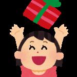 クリスマスのプレゼント!小学生の女の子にオススメなのは?