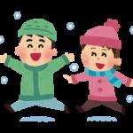 冬休みはお出かけしよう!子供と楽しめるおすすめスポット集!