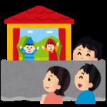 謝恩会で簡単にできる余興ネタ集!幼稚園や小学校で使いたい!