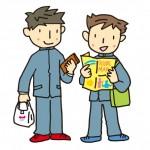 【男子向け】修学旅行に持っていくと便利な持ち物!何持ってく?
